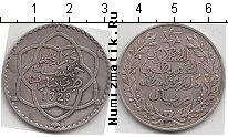 Каталог монет - монета  Марокко 5 дирхам