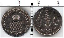 Каталог монет - монета  Монако 1 сентим