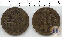Каталог монет - монета  Немецкая Африка 10 геллеров
