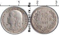 Каталог монет - монета  Нидерланды 10 центов