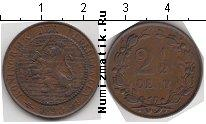 Каталог монет - монета  Нидерланды 2 1/2 цента