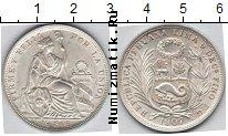 Каталог монет - монета  Перу 1/2 соля