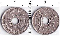 Каталог монет - монета  Тунис 5 сантим