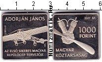 Каталог монет - монета  Венгрия 1000 форинтов