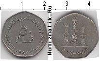 Каталог монет - монета  ОАЭ 50 филс