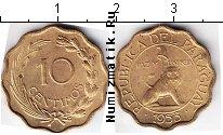 Каталог монет - монета  Парагвай 10 сентим