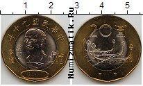 Каталог монет - монета  Тайвань 20 юаней
