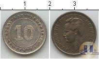 Каталог монет - монета  Реюньон 100 франков