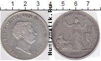 Каталог монет - монета  Вюртемберг 1 талер