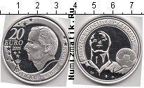 Каталог монет - монета  Бельгия 20 евро
