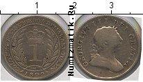 Каталог монет - монета  Эссекуибо и Демерара 1 гуильдер