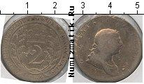 Каталог монет - монета  Эссекуибо и Демерара 2 гуилдерса