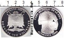Каталог монет - монета  Эквадор 25000 сукре