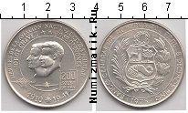 Каталог монет - монета  Перу 200 соль