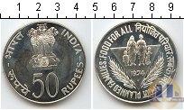 Каталог монет - монета  Индия 20 рупий