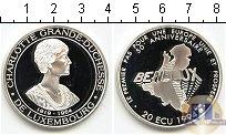 Каталог монет - монета  Люксембург 20 экю