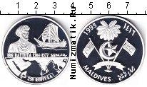 Каталог монет - монета  Мальдивы 250 руфий