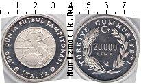 Каталог монет - монета  Турция 20000 лир