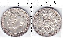 Каталог монет - монета  Анхальт-Дессау 3 марки
