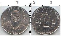 Каталог монет - монета  Сан-Марино 1 лира