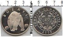 Каталог монет - монета  Турция 20 лир