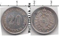 Каталог монет - монета  Германия 20 пфеннигов