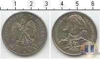 Каталог монет - монета  Польша 10000 злотых