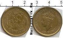 Каталог монет - монета  Цейлон 50 центов