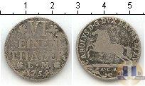 Каталог монет - монета  Брунсвик 1/6 талера