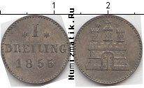Каталог монет - монета  Гамбург 1 дрейлинг