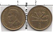 Каталог монет - монета  Экваториальная Гвинея 1 экуэль