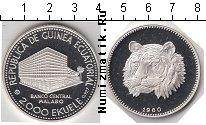 Каталог монет - монета  Экваториальная Гвинея 2000 экуэль