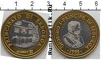 Каталог монет - монета  Себорга 1/2 луиджино