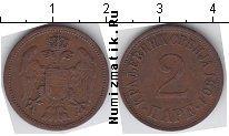 Каталог монет - монета  Сербия 2 пара
