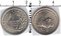 Каталог монет - монета  Турция 500000 лир