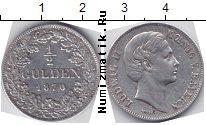 Каталог монет - монета  Бавария 1/2 гульдена