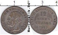 Каталог монет - монета  Ганновер 1/12 талера