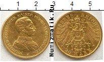 Каталог монет - монета  Пруссия 20 марок