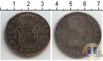 Каталог монет - монета  Испания 4 реала
