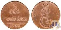 Каталог монет - монета  1762 – 1796 Екатерина II 2 копейки