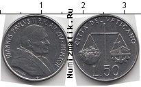 Каталог монет - монета  Ватикан 50 лир