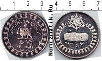 Каталог монет - монета  Иран 75 риалов