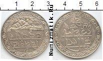 Каталог монет - монета  Мевар 1 рупия