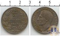 Каталог монет - монета  Словения 2 динара