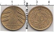 Продать Монеты Веймарская республика 10 пфеннигов 1935