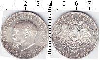 Каталог монет - монета  Бавария 5 марок