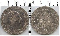 Каталог монет - монета  Ганновер 1/6 талера
