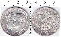 Каталог монет - монета  Саксен-Веймар-Эйзенах 3 марки