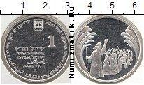 Продать Монеты Израиль 1 шекель 2005 Серебро