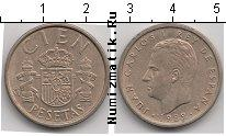 Каталог монет - монета  Испания 100 песет